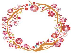 お花見 桜 フレーム イラスト 無料 フリー