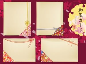 花 和柄 イラスト フレーム 枠 おしゃれ 無料 フリー