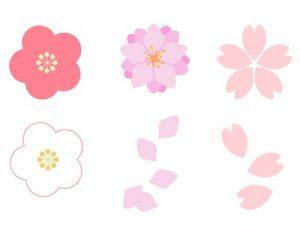 梅 桃 桜 イラスト かわいい おしゃれ 無料 フリー