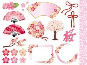 お花見 桜 和柄 イラスト オシャレ 素材 無料 フリー