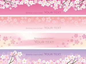 お花見 桜 イラスト 背景 無料 フリー