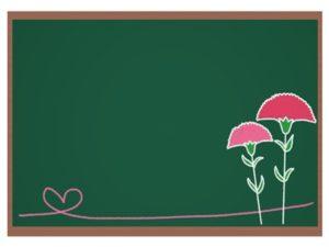 母の日 イラスト 黒板 フレーム 背景 無料 フリー