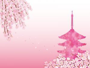 お花見 桜 五重塔 イラスト オシャレ 無料 フリー