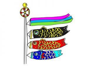 鯉のぼり 手描き風 イラスト 無料 フリー