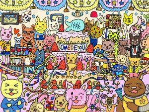 誕生日カード イラスト 手描き おしゃれ 無料 フリー
