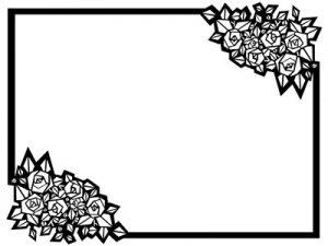 花 薔薇 イラスト フレーム 塗り絵 白黒 モノクロ 無料 フリー