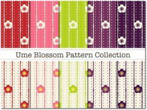 梅の花 イラスト 背景 パターン 無料 フリー素材