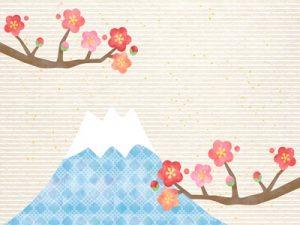梅 富士山 イラスト 無料 フリー