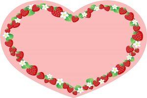 イチゴ ハート型 イラスト フレーム 無料 フリー