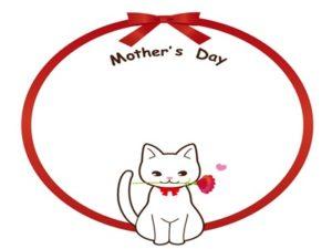 母の日 イラスト 動物 猫 無料 フリー