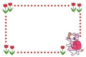 チューリップ 動物 猫 イラスト フレーム 無料 フリー