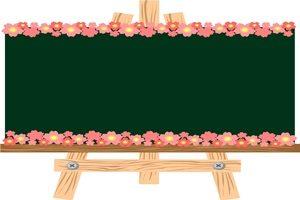 春 イラスト 黒板 フレーム 無料 フリー