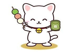 猫 ネコ ねこ イラスト かわいい 無料 フリー