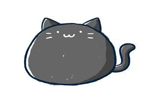 黒猫 イラスト ゆるかわ ゆるキャラ 無料 フリー