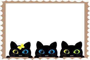 黒猫 イラスト フレーム 無料 フリー