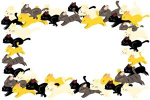 猫 イラスト フレーム 無料 フリー