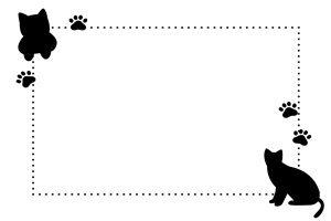 猫 イラスト フレーム シルエット 白黒 無料 フリー