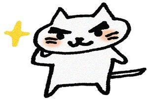 猫 イラスト かっこいい クール キリッ 無料 フリー