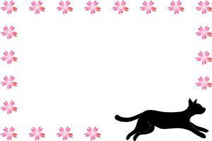 黒猫 イラスト フレーム おしゃれ 無料 フリー