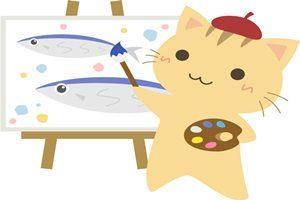 猫 イラスト 可愛い 無料 フリー