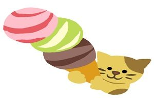 アイスクリーム イラスト 猫 無料 フリー