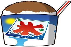 かき氷 イラスト コーラ 無料 フリー かわいい おしゃれ