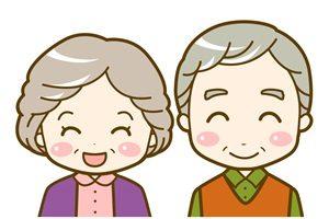 おじいちゃん おばあちゃん 祖父母 イラスト 無料 フリー