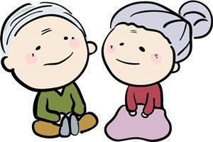 おじいちゃん おばあちゃん 祖父母 イラスト 手書き 無料 フリー
