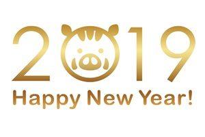 2019 亥年 年賀状 イノシシ ロゴ 無料 フリー イラスト