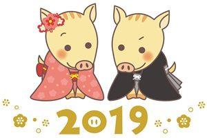 年賀状 2019 ウリ坊 イラスト 無料 男の子 女の子 着物 紋付袴