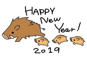 年賀状 亥年 2019 イノシシ テンプレート イラスト 画像 フリー 手書き