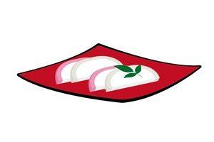 おせち料理 かまぼこ 紅白かまぼこ イラスト 無料 商用フリー