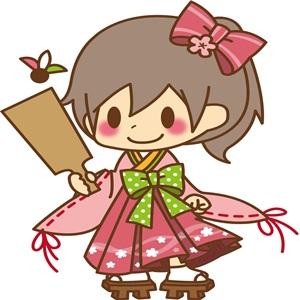 お正月 女の子 かわいい 羽子板 袴 草履 無料 商用フリー