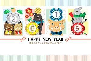 年賀状 亥年 猪 テンプレート イラスト かわいい カラフル 無料 フリー 2019