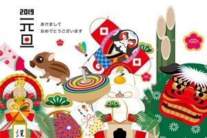 年賀状 亥年 イノシシ ウリ坊 テンプレート イラスト 無料 フリー にぎやか 獅子舞 凧揚げ
