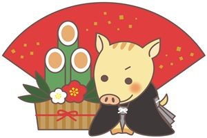 亥年猪年賀状の無料イラスト素材かわいいおしゃれ