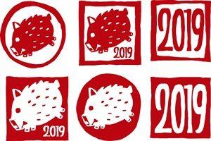 年賀状 2019 いのしし イラスト スタンプ ハンコ 無料 フリー