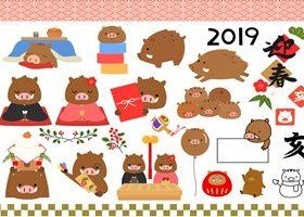 2019 亥年 年賀状 イラスト 素材 フリー