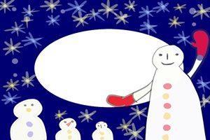 雪だるま スノーマン イラスト フレーム ゆるキャラ 面白い 無料 フリー