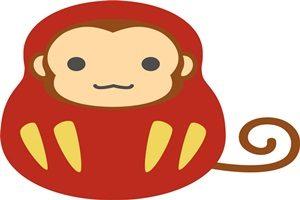 だるま イラスト 猿 申年 無料 商用フリー