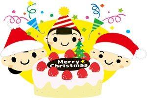 クリスマスケーキ イラスト キッズ クリスマスパーティー 無料 商用フリー
