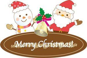 クリスマスケーキ 文字 メリークリスマス イラスト 無料 商用フリー