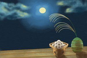 中秋の名月 月見 月 団子 ススキ イラスト 無料 フリー