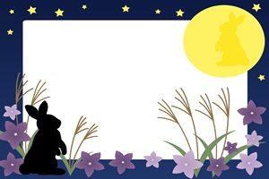 中秋の名月 月見 十五夜 十三夜 フレーム 枠 イラスト 無料 フリー
