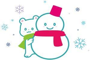雪だるま 白くま 子ぐま イラスト 無料 フリー かわいい