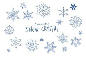 雪の結晶 イラスト 手書き 手描き 素材 無料 商用フリー