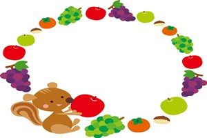 りす フレーム ぶどう りんご 柿 無料 フリー