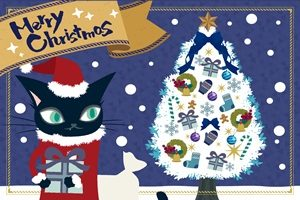 クリスマスツリー 猫 黒猫 サンタクロース イラスト 無料 フリー