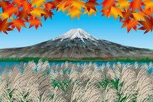 もみじ ススキ 富士山 イラスト 無料 フリー 紅葉