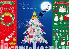 クリスマスツリー イラスト かわいい 無料 フリー